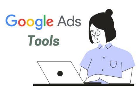 您需要使用的5种惊人的Google Ads工具
