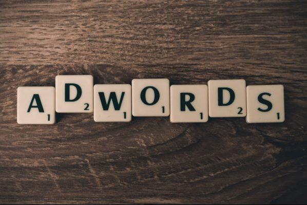 自适应搜索广告现已成为Google Ads的默认类型