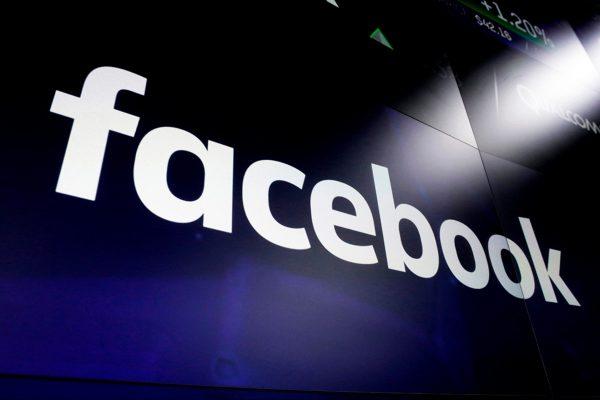 Facebook 将在美国禁止宣传武器配件和防护装备的广告